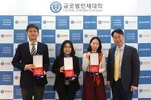 GLC 우수강의교수상 첫 수상자 선정 - 김상민 교수, 김보영 강사, 윤경원 강사 인터뷰