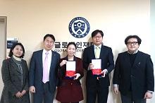 김상민 교수, 허재영 교수, 2020학년도 연세대학교 우수강의교수상 수상