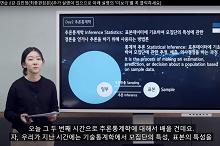 GLC 온라인 튜터링 동영상강의 서비스 확대