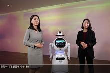 글로벌인재대학 전공별 홍보영상 제작